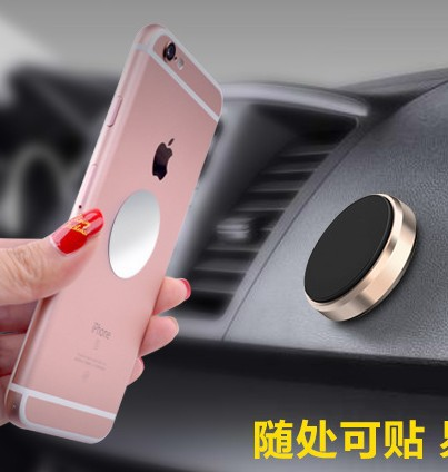 Mini magnetic universal chip metal car mobile phone multi - functional magnet suction mobile phone navigation support(China (Mainland))