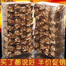 Free Shipping 250g Chinese Milk Oolong Tea China Taiwan High Mountains Ginseng Oolong Tea Frangrant Wulong