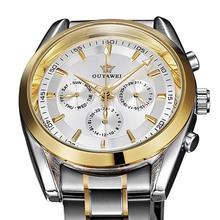 Top Brand Ouyawei Watch Men Full Steel Automatic Mechanical Watch For Men Luxury Wristwatch 30M Waterproof Erkek Kol Saati
