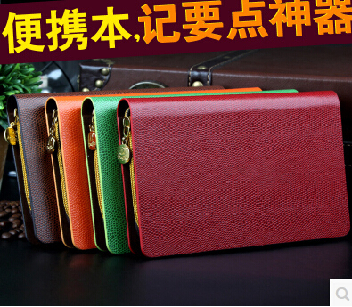 Free Shipping 48 K Leather loose-leaf commercial zipper bag notepad loose-leaf folder stationery zipper notebook supplies diary(China (Mainland))