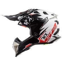 LS2 MX470 SUBVERTER шлем для мотокросса грязный велосипед MTB горный велосипед MX DH ATV Внедорожные мотоциклетные шлемы(China)