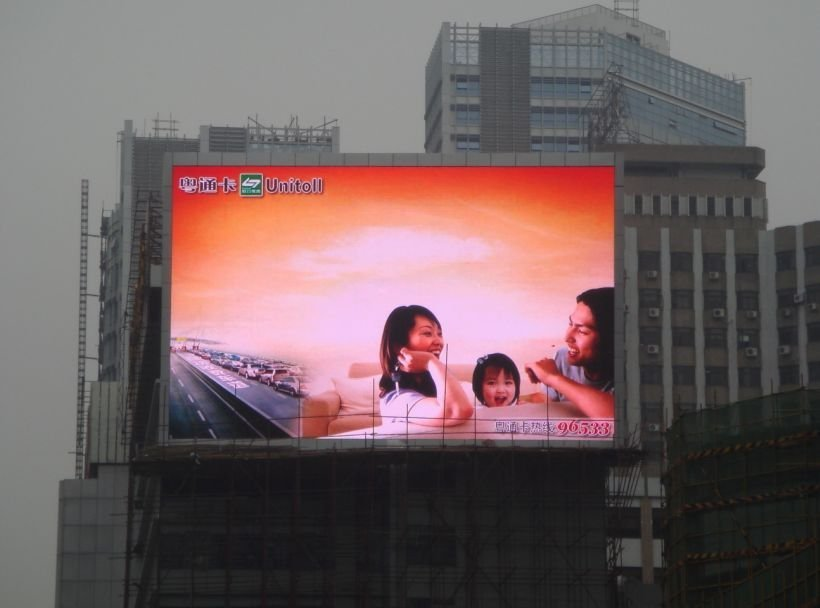 Full set 1 SQM kit with Simple cabinet P10mm SMD LED Panel for Outdoor Advertising LED Screen 10000 dots/sqm 32*16 High bright(China (Mainland))