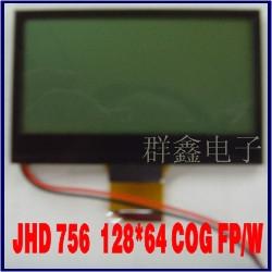 Компьютерные аксессуары lcm lcd jhd756 12864 st7565 w fp защитный чехол sony lcm csvh