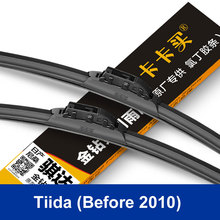New styling 2pcs Auto accessories/car Replacement Parts The front windshield wiper blade for Nissan Tiida(before 2010) class