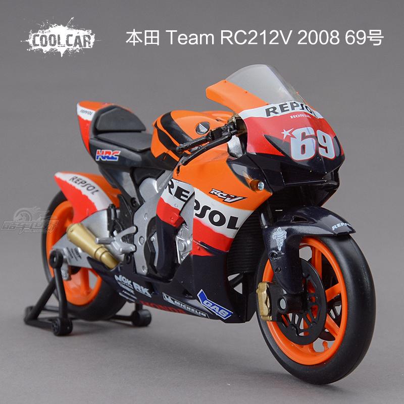 Pupa NEWRAY1: 12 Honda RC212V 2008 69 No. simulation racing motorcycle model alloy Promotions(China (Mainland))