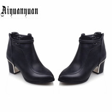 2017 shoes style lady ankle boots EUR Size 40 41 42 43 44 45 46 47 48 pointed toe design PU leather pumps - LUKU CO. Store store