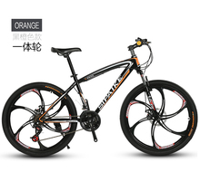 tb924 Mountain biking/26 inch/21 speed/Double disc brake/ Variable transmission/ /Siamese round (China (Mainland))