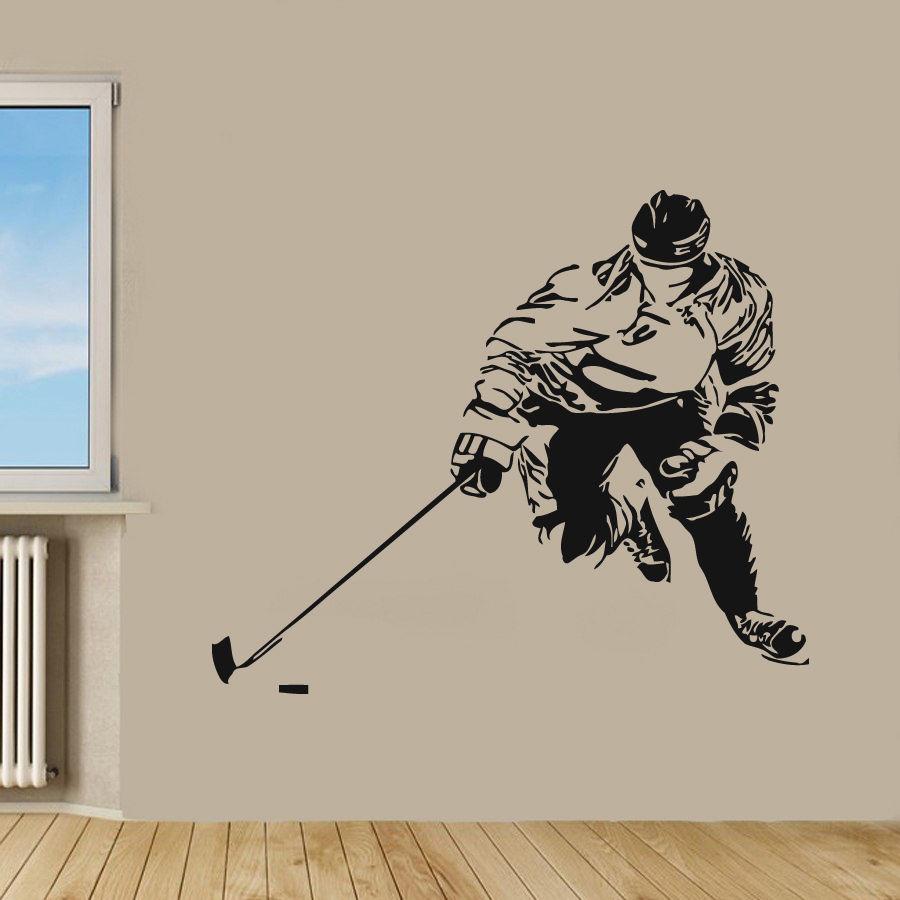 Ice Hockey Personalized Boys Kids Name Vinyl Puck Wall Decor Wall Sticker Art Wall Decal DIY Mural Wallpaper