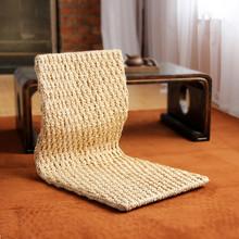 2pcs/lot Handmade Japanese Floor Legless Chair For Sitting Living Room Furniture Asian Traditional Tatami Zaisu Chair Design(China (Mainland))