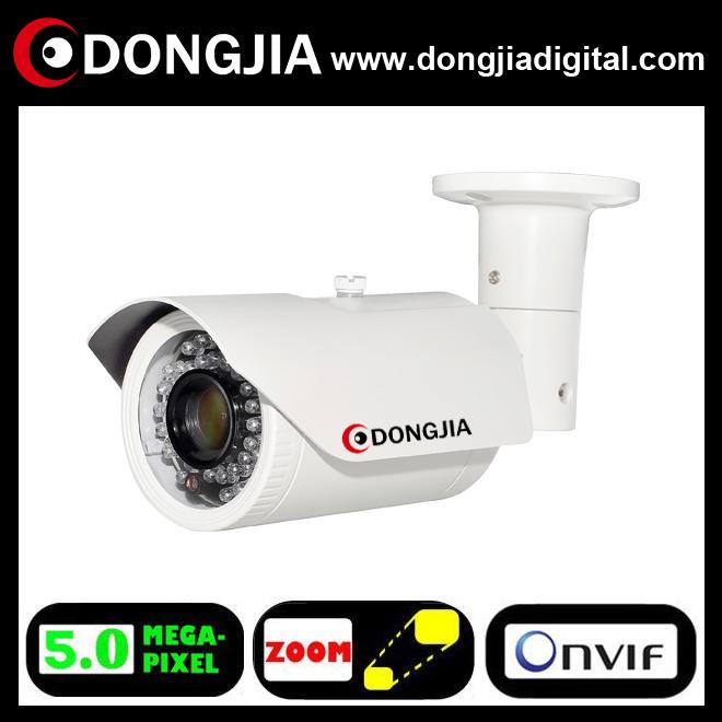DJ-IPC-HD8608TRZ 2.8-12mm auto foucs zoom lens 1080p real time P2P outdoor weatherproof 5mp ip camera - Shenzhen DONGJIA Digital Technology CO., LTD store
