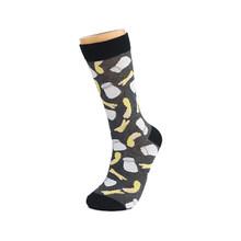 Мужские хлопковые носки качество Весна-осень бренд Бизнес облегающее Coolmax Радуга Платье с рисунком счастливые мужские матросские носки плю...(China)