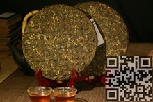Free Delivery 1969 green Pu er tea 357g Slimming puerh At the age of 45 Beauty