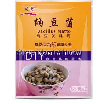 Bacillus subtilis natto bacillus natto natto powder agent of nattokinase of Bacillus natto strain