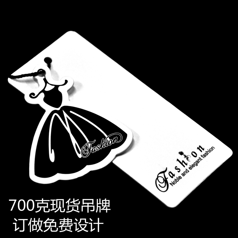 custom logo brand name garment tag for clothing printed 800G paper hang tags,customized printing swing tags for clothes(China (Mainland))