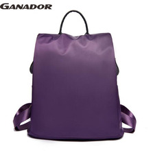 Ganador hot sale women backpack nylon backpacks school bag for female travel bag casual bags high quality LS6952(China (Mainland))