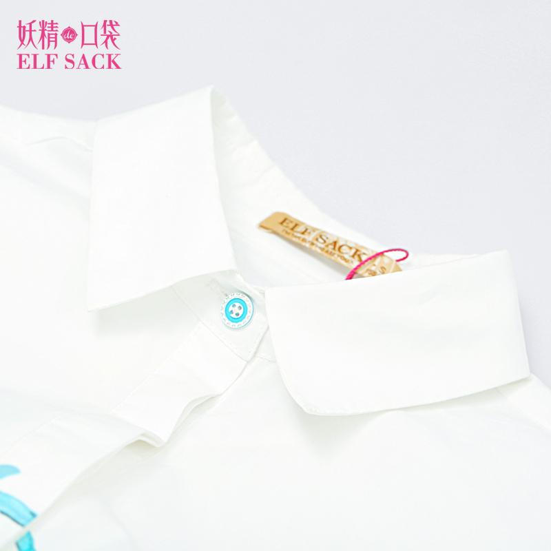 Elf SACK мода новое новое поступление 2015 весна женщин свободного покроя деревенский мультфильм печать белого цвета с длинными рукавами бесплатная доставка