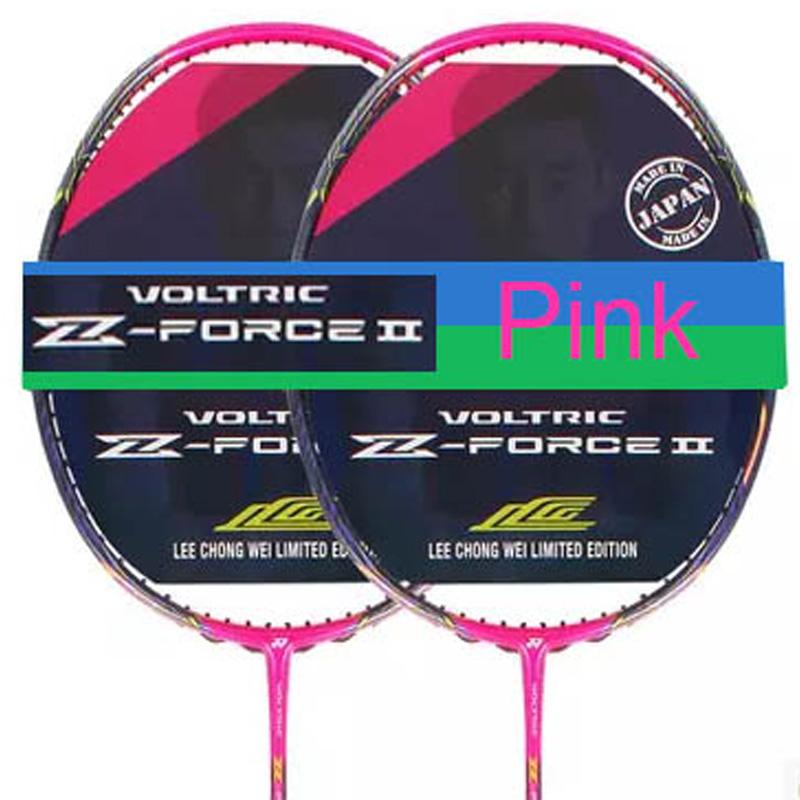 li ning badminton racket carbon fb voltric z force ii lining n90 voltric z force 2 racket li ning 90 n90-4 badminton racket fb(China (Mainland))