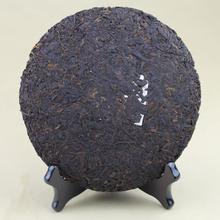 Hong Wen Pu er Tea Ripe Cake Products Impression Benchmark Premium S460