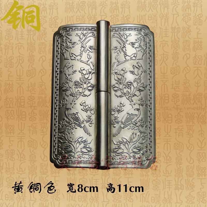 [Haotian vegetarian] Chinese Ming and Qing furniture antique copper accessories copper hinge door hinge HTF-109(China (Mainland))