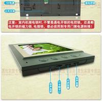 8-дюймовый цветной видео домофон дверь видеокамера водонепроницаемая разблокировать доступ для частных домов