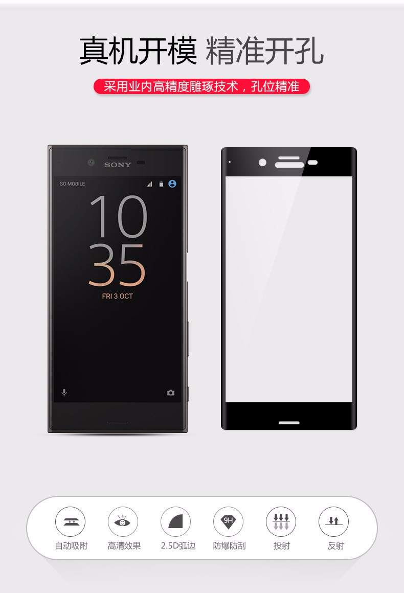 For Sony Xperia X Compact/F5321 3D Curved Full Coverage tempered Glass  Screen Protector film For Sony Xperia XZ/Dual F8331 F8332