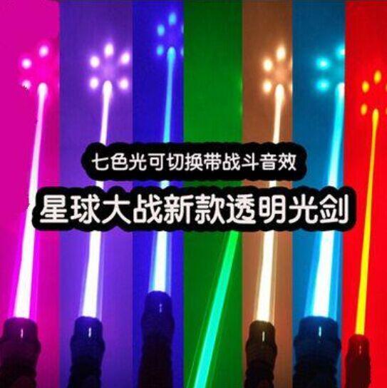 1PCS Light Up& Sound Cosplay toys Star Wars Double-Ended 66CM Lightsaber Seven Colors Force Awakeness Darth Vader Laser Sword(China (Mainland))
