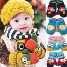 Children's Cartoon Winter Warm Gloves Quality Polyester Knit Wool Design Winter Children Warm Gloves Owl Robot Style Mittens