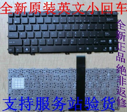 New with box FOR Asus Eee PC 1015PX 1015BX 1015CX 1011PX English keyboard(China (Mainland))