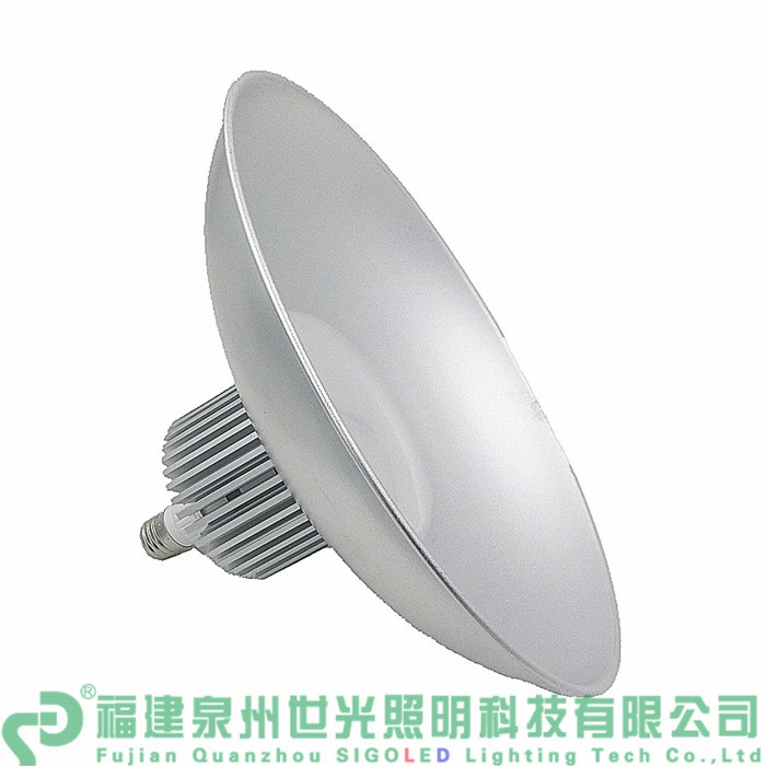 high bay low bay lighting factory warehouse light indust0rial light