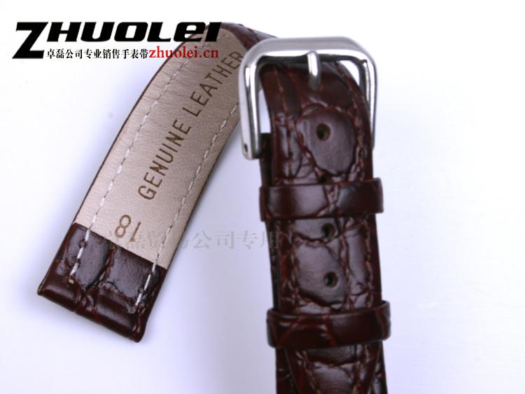 Ремешок для часов 18 B8b B8b  (18mm,Brown)