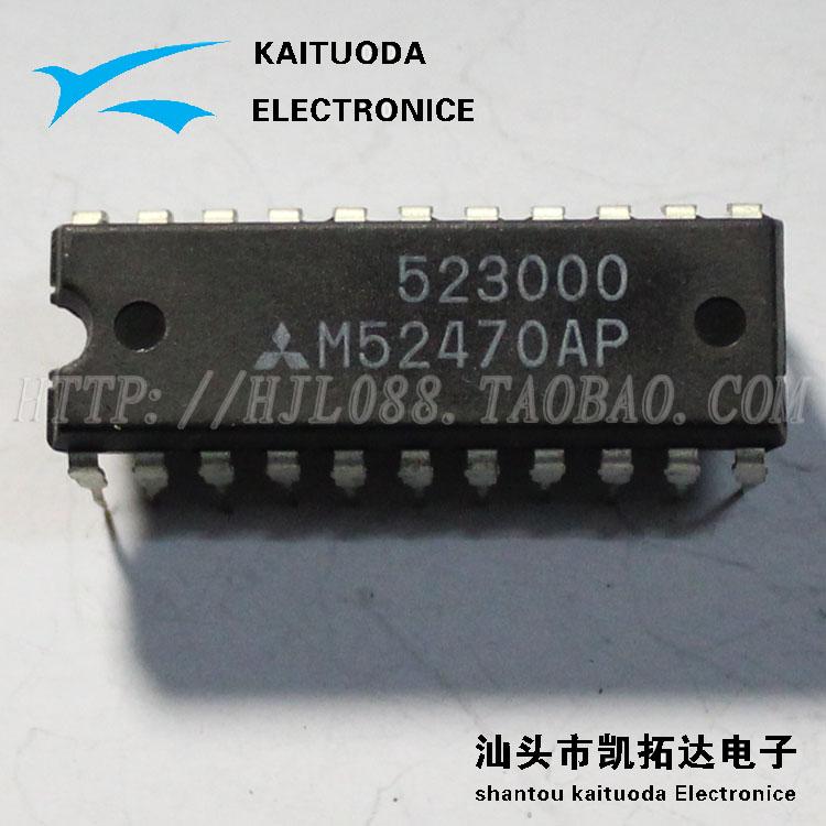 M52470p аналоговый ключ