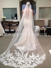 Vintage Style 3m Veil Wedding Applique Edge Long Two Layer Bridal Bridal Veil With Comb  Acessorios Para Cabelo Trailing CK200(China (Mainland))