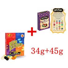 1 BOX harry potter candy 1.6 oz + 1 Bean Boozled 1.2oz(China (Mainland))