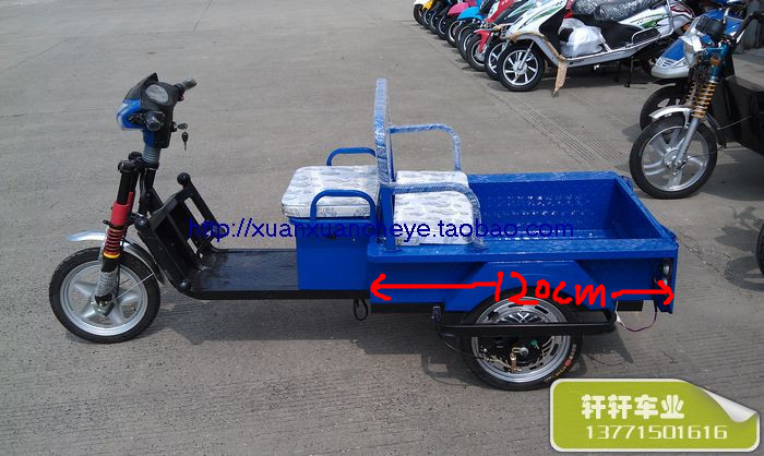 Buy Electric Tricycle Truck 48v Wheel