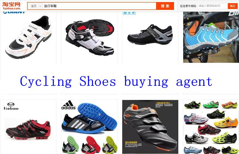 China Top Taobao Agent/Cycling Shoes Trading Company(China (Mainland))