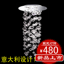 free shipping bubble ball  fashion living room  hall pendant light  dia 50*70cm (China (Mainland))