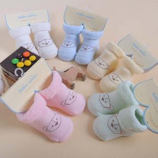 Носки для девочек Unbranded