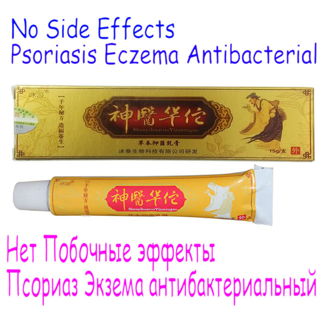 I know that this ointment is used for psoriasis 3