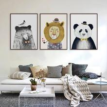 Triptych Watercolor Nordic Animal Lion Bear Panda A4 Art Prints Poster Hipster Wall Picture Canvas Painting Kids Room Home Decor(China (Mainland))