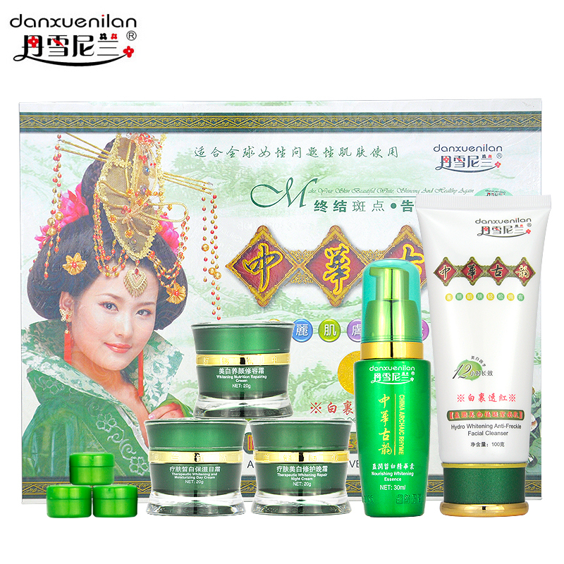 Free shipping danxuenilan spot removing blemish whitening cream 5pcs/ set(China (Mainland))