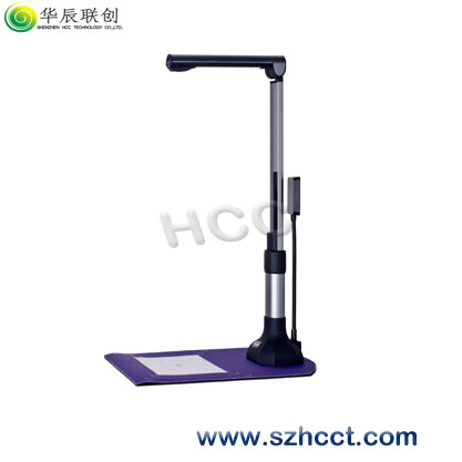 Hot!24 Bit Color depth for Document Camera/ID identificator-HCS-1000S(China (Mainland))