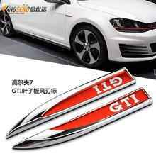 For VOLKSWAGEN VW Golf 7 mk7 GTI 7 POLO GOLF 6 car Emblem side fender red decorative standard stickers 2pcs/set car styling(China (Mainland))