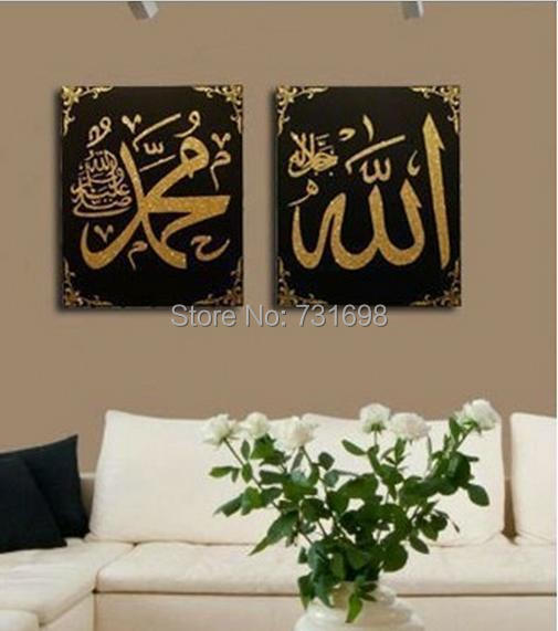 P modern islamic oil painting allah muhammad arabic art