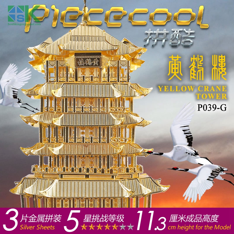 2016 New Chinese architecture YELLOW CRANE TOWER stainless steel craft Original /ICONX 3D model Puzzle Home artwork assembling(China (Mainland))