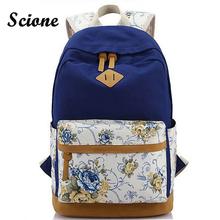Canvas Match Nubuck Leather Satchel Rucksack Backpacks School Bags for Girls Mochila Escolar Printing Backpack School P112(China (Mainland))
