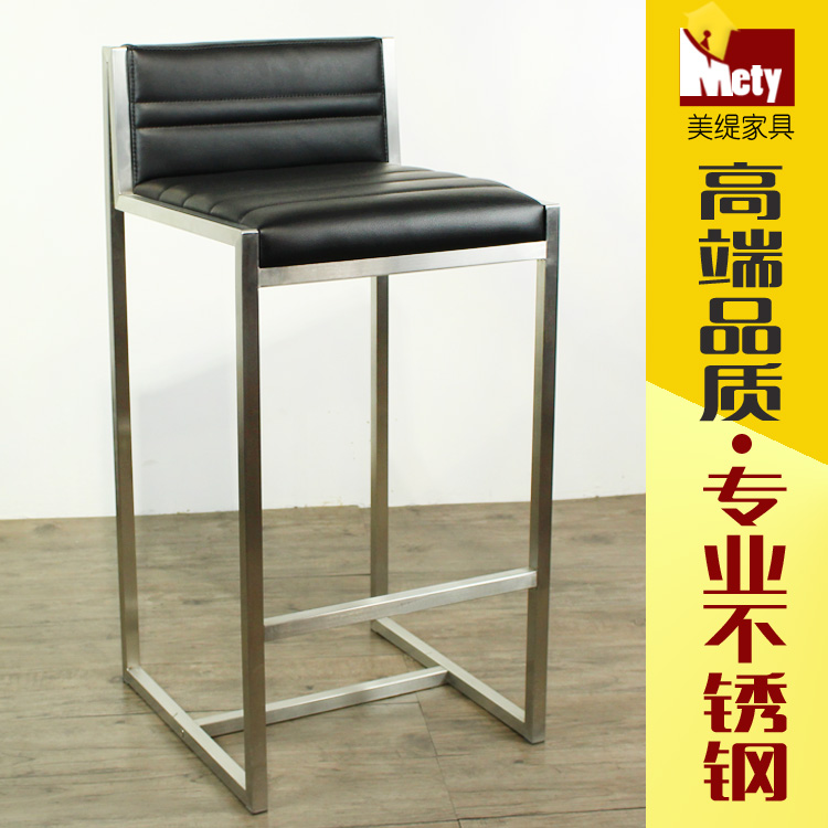 Special premium home bar chair stool high-grade stainless steel coffee<br><br>Aliexpress