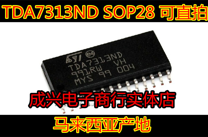TDA7313ND tone circuit upgraded low noise stereo audio controller IC production in Malaysia--CXDZ2(China (Mainland))