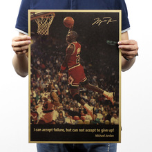 [  Sun86 ] Michael Jordan Vintage Sports Poster Wall Paper Bar Art Home Decor Wall Picture Painting core Mix Order 51x35CM C-100(China (Mainland))