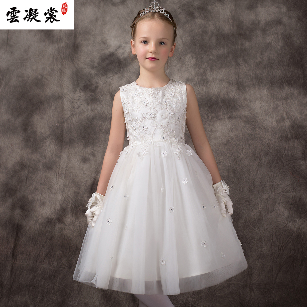 Sang yun ning children dress birthday wedding ceremony for Girls dresses for a wedding