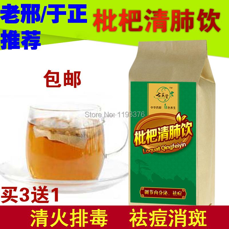 Online kopen Wholesale kruiden voor acne uit China kruiden voor ...